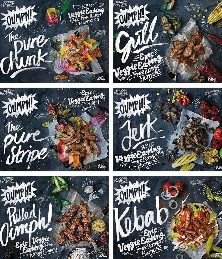 New Logo and Packaging for Oumph! by Snask. Food styling by Elisabeth Johansson and photography by Wolfgang Kleinschmidt.
