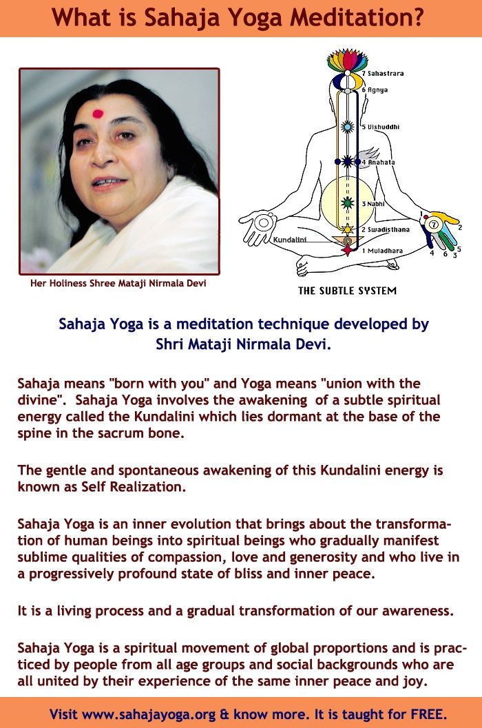 What Is Sahaja Yoga Meditation?