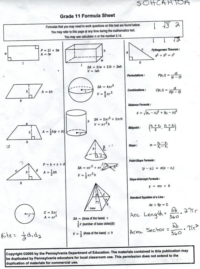 Geometry Worksheet 2nd Grade Baltrop Page 5 4th Grade Math Geometry 4th Grade Math In 2021 Geometry Worksheets Math Worksheets 3rd Grade Math Worksheets 10th grade geometry worksheets