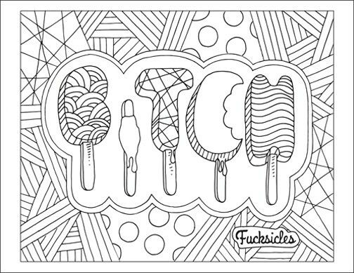 bitch swear words adult coloring page free download from john t