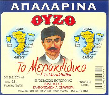 Charming ouzo bottle label