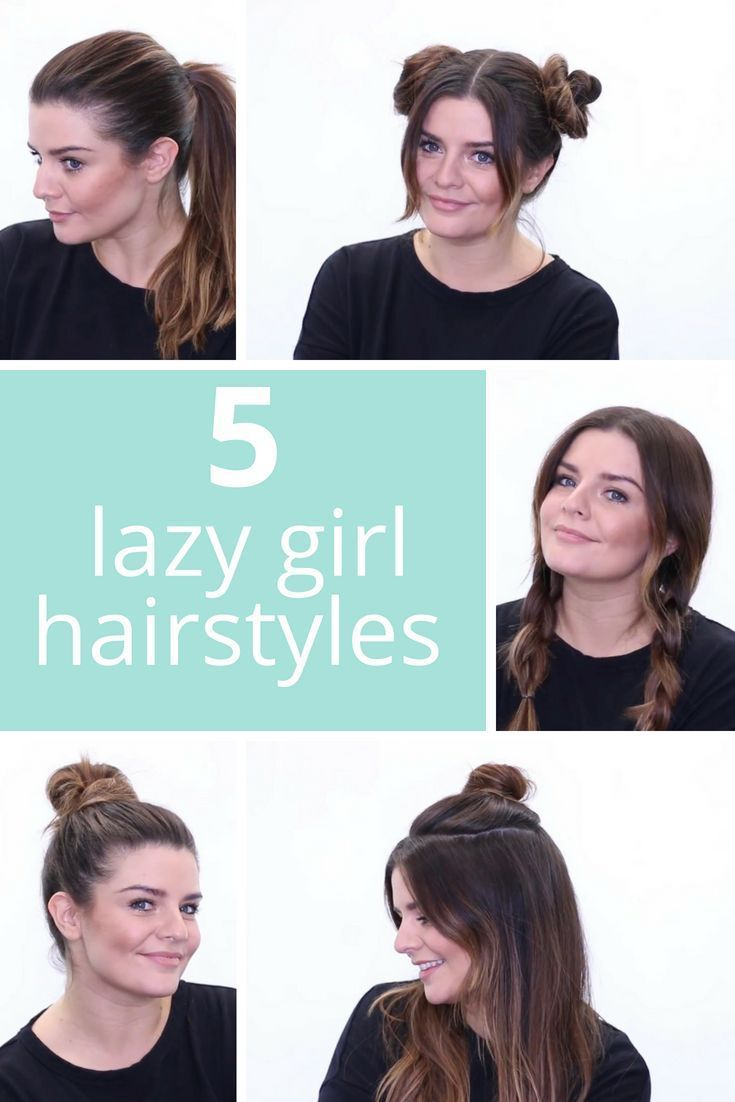 5 Lazy Girl Hairstyles For Getting Out Of Bed Is A Struggle Hair Hairsty Hairstyle Lazy Girl Lazy Girl Hairstyles Lazy Hairstyles Girl Hairstyles