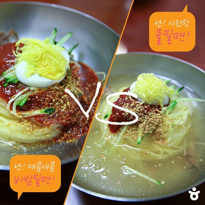Do you know Mil-myeon? a noodle by wheat.