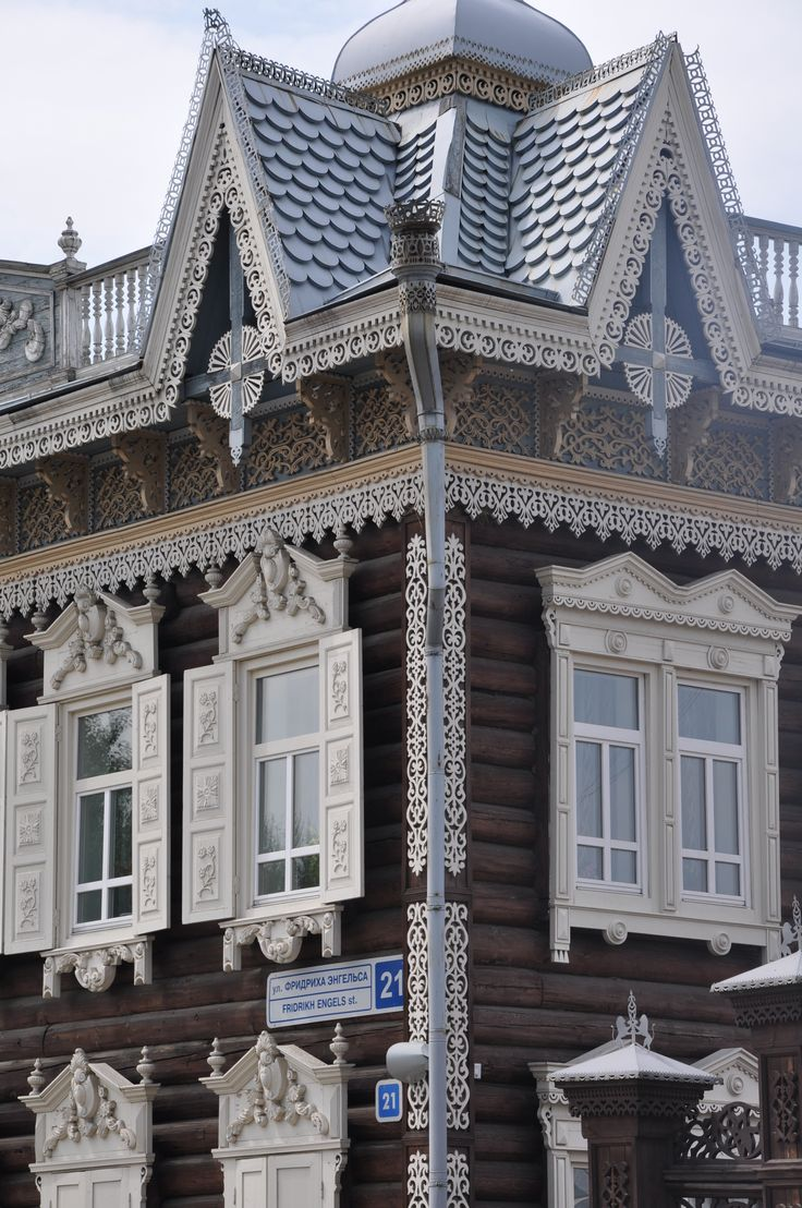 A taste of the intricate wooden architecture that Irkutsk is renowned for. The city is commonly named 'The Paris of Siberia'.