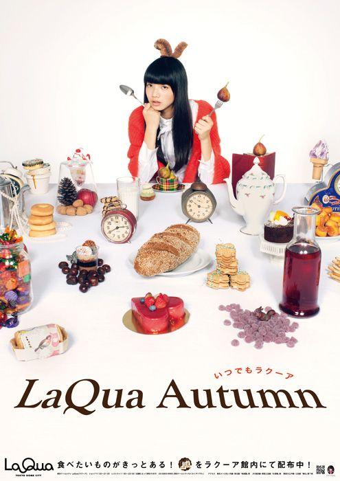 LaQua Autumn #Poster Graphic Design