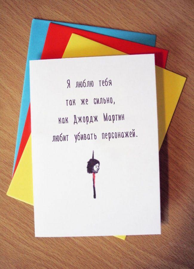 Как можно подписать открытку подруге на день рождения