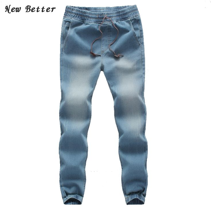 23.80$  Buy now - http://ali87m.shopchina.info/go.php?t=32433379514 - 2017 New Jeans Rushed Mid Stripe Full Length Jeans Homme Men Slim Denim Pencil Pants Joggers Elastic Stretch Plus Size 23.80$ #buyonline