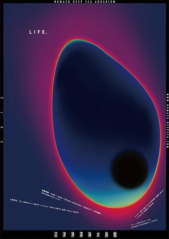 """""""LIFE"""", for 'Numazu Deep Sea Aquarium', Japan, Ad. Poster, (2013) - GraphicArt and Digital Design by Shiro Shita Saori (b. 1990, Japan), by 'Saori Design Studio',(Japan)."""