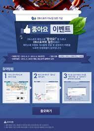 페이스북 이벤트 - Google 검색