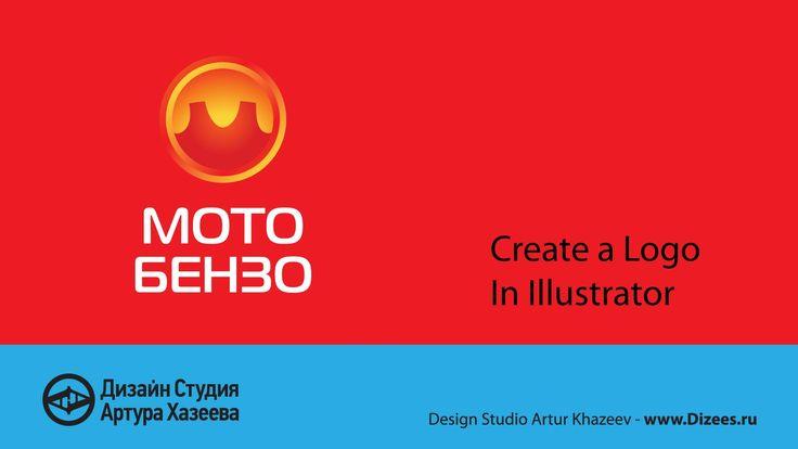 Логотип для розничного магазина МОТО-БЕНЗО