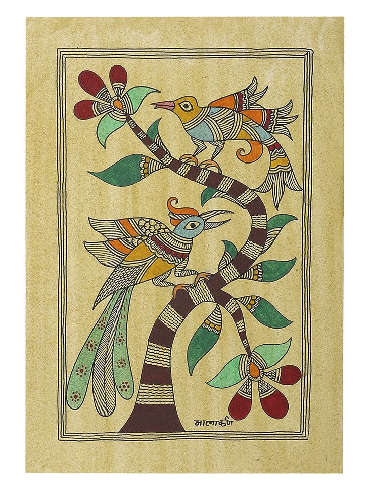 Tree of Life with Peacock and Mythical Bird (Madhubani Artwork on Handmade Paper)