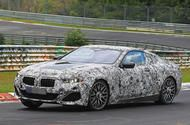 BMW 8 Series test car offers clearest glimpse of coupe design BMW's new flagship coupé has been spied testing on the Nurburgring again; it's due to go on sale in 2018  The rebornBMW 8 Series convertible has been spotted testing at the Nurburgringfor the second time as engineers prepare it for market launch in 2018.  This latest sighting offers the best glimpse of the car's front bumper design which features three openings as well as itstrapezoidalexhaust surrounds and heavily raked rear…