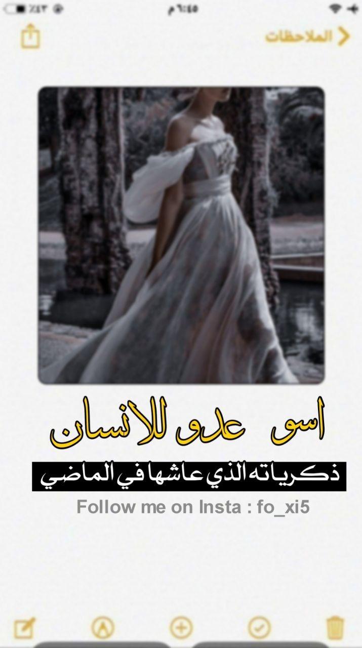تابعوني تلكرام Fo Xi5 In 2021 Arabian Wedding Wedding Movie Posters