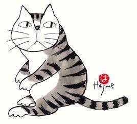 岡本 肇 万年日めくりカレンダー 「元気の出る猫語録日めくり」特設ページ