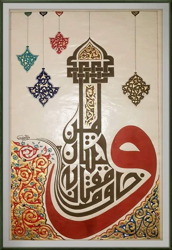 371 best art arabic calligraphy images