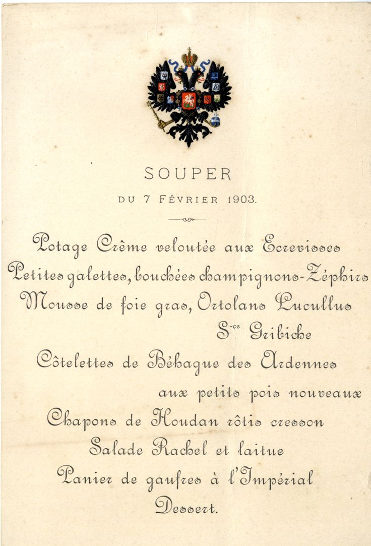 [NICHOLAS II]: (1868-1918) Emperor of Russia 1894-1917. A rare Imperial Russia printed 8vo supper menu card dated 7th February 1903, in French. Heavily embossed at the head with the Russian Imperial Eagle in various colours surmounted by a gold crown, printed on card by Peter Semenukov of 8 Morskaya in St. Petersburg.