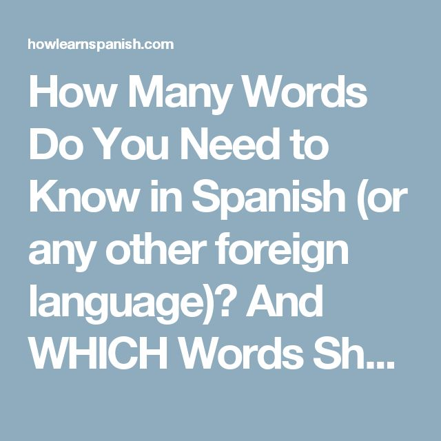 How Many Words Do You Need to Know in Spanish (or any other foreign language)? And WHICH Words Should You Be Learning? | How to Learn Spanish Online: Resources, Tips, Tricks, and Techniques