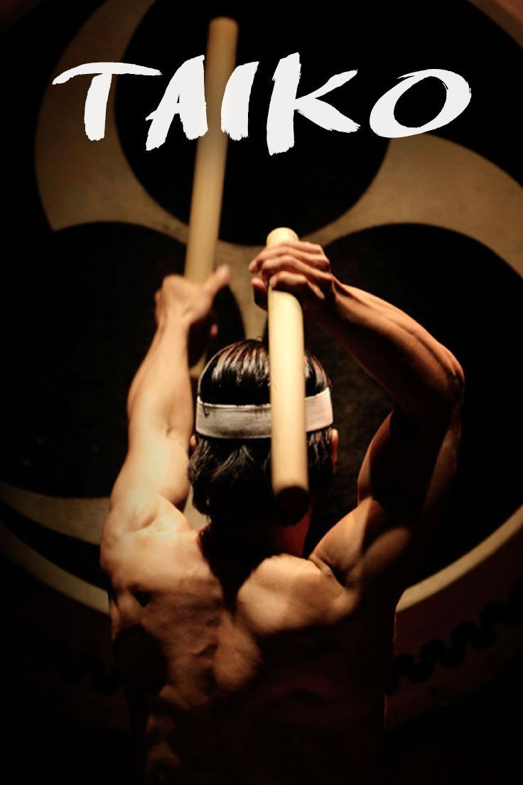 Experiencing hands-on the unique traditional Japanese drum, 'taiko', at Sado Island in Niigata from members of the world-famous Japanese taiko group: Kodo! via http://iAmAileen.com/taiko-drum-experience-sado-island-centre-kodo-japanese-group/ #taiko #kodo