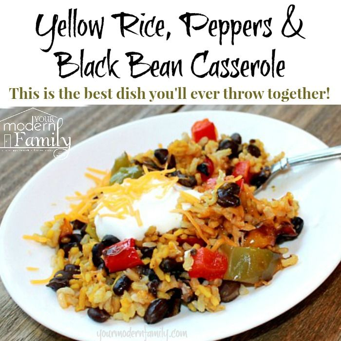 sour cream on the side easy chicken and black bean skillet perdue goya ...