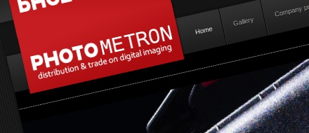 Photometron is an advanced photography equipment store