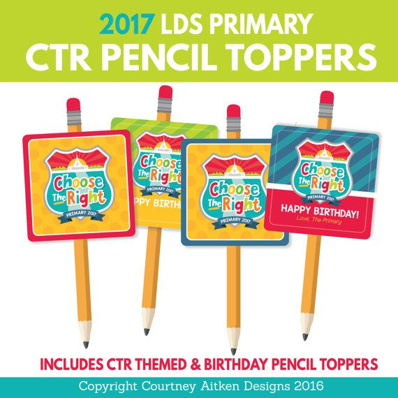 2017 LDS Primary CTR/Birthday Pencil by CourtneyAitkenDesign