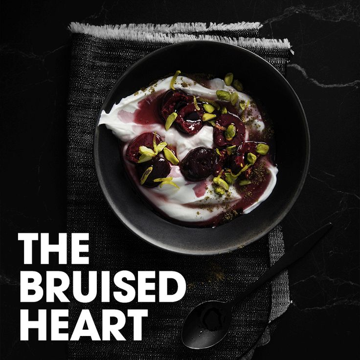 The bruised heart #yogurt #bowl #chai #spice #cherry #pistachio #lemon #cassis #recipe