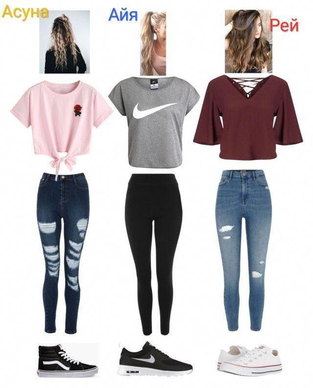 Teenager-Mode für die Schule … Bild # 7681316040 #teensfashionforschool