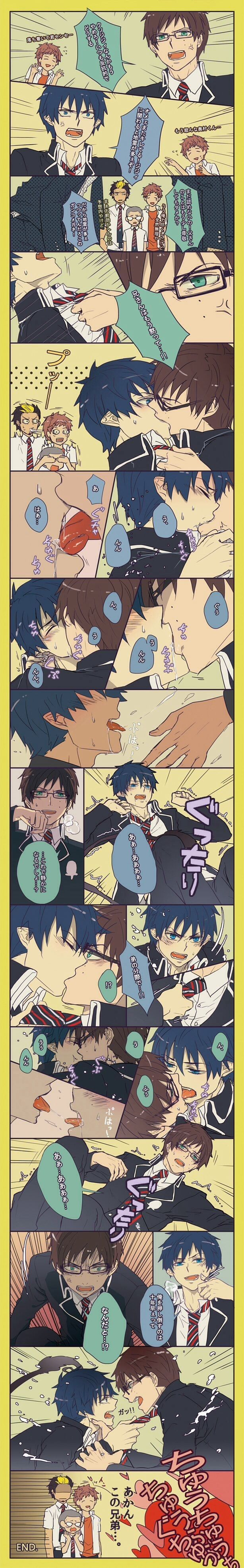 Yukio||Rin ----- 0-0 I don't ship... but I think this is funny. Lol.