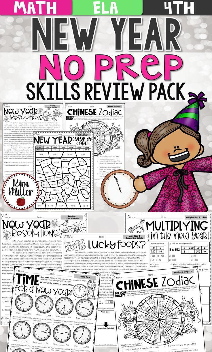 New Years 2021 Activities Math And Reading No Prep Packet And Worksheets Math Review Activities New Years Activities Math [ 1221 x 736 Pixel ]