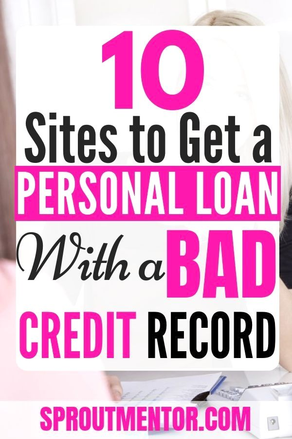 10 Sites That Will Give You A Holiday Loan In Case You Do Not Have Enough Cash To Spend For Holiday Fun Activities Credit Record Personal Finance Bad Credit