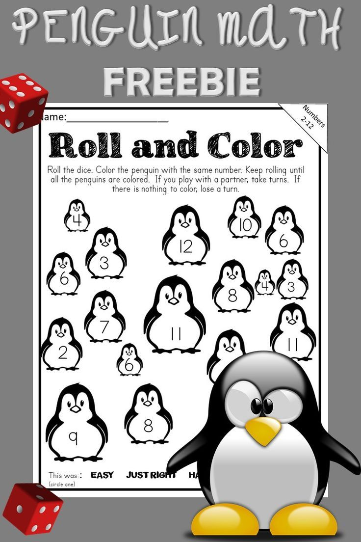 Free Math Penguin Printables Kindergarten And First Grade Students Have A Blast With These Penguin T Penguin Math Kindergarten Worksheets Penguin Worksheets [ 1104 x 736 Pixel ]
