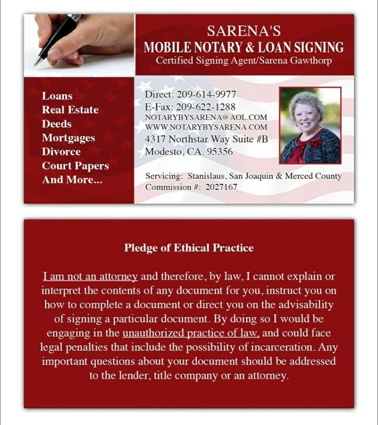 SARENA'S MOBILE NOTARY & LOAN SIGNING BUSINESS CARD FOR