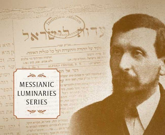 Did you know  Messianic Jewish pioneer Theophilus Lucky, who died 100 years ago today on Rosh Chodesh Kislev?  Click to read how he got that name despite his not so lucky life, and also his views on Chanukkah vs Christmas.
