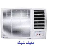 مكيف شباك Home Appliances Appliances Air Conditioner
