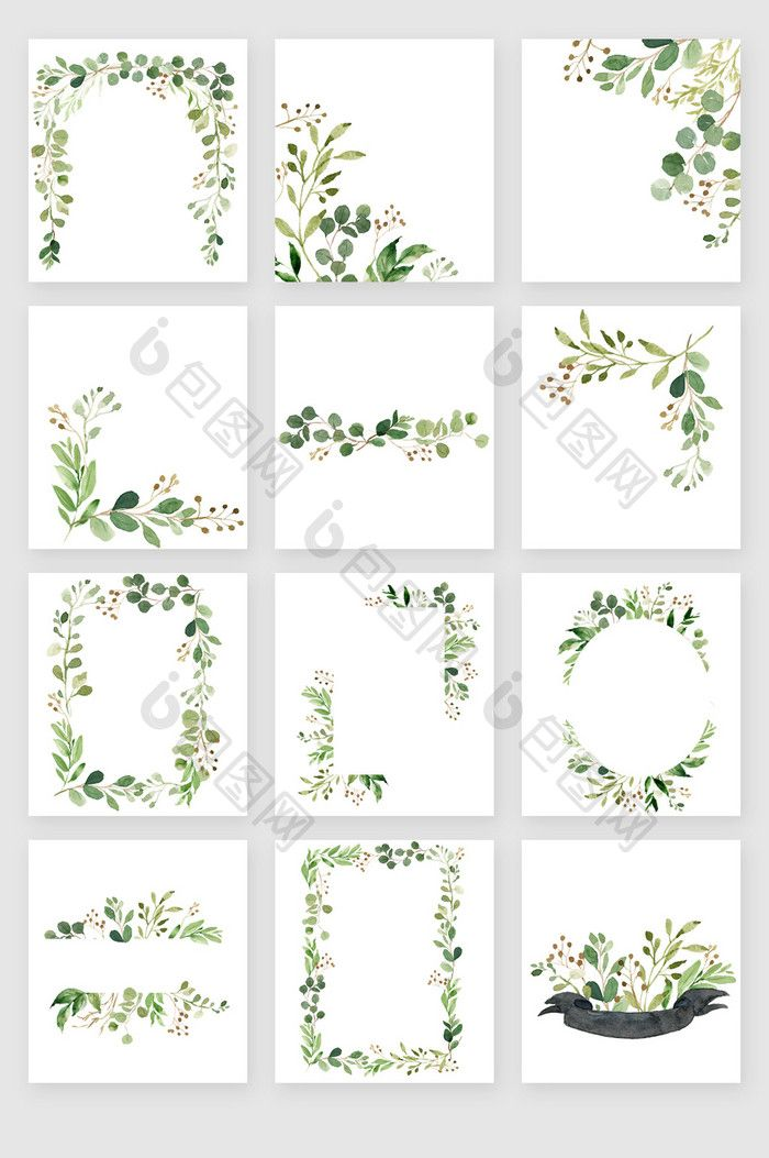 Watercolor Green Plant Border Vector In 2020 Wedding Invitation