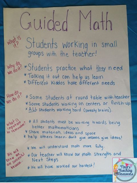 One Week to Math Centers! - Tina's Teaching Treasures