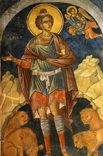 Holy Prophet Daniel icon