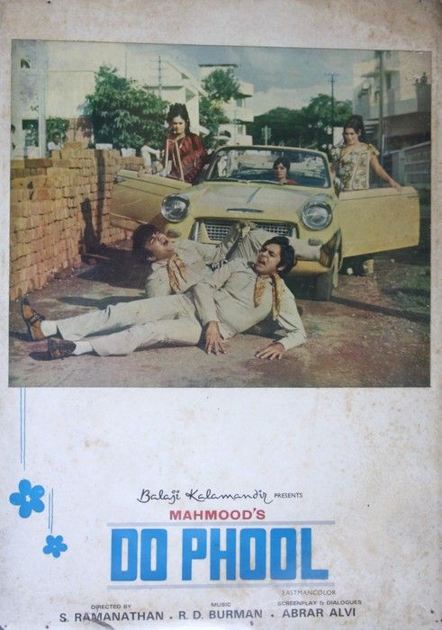 It's time for some Bollywood nostalgia! Here's for you a vintage poster of the 1973 movie 'Do Phool' highlighting the Yellow Convertible Herald along with yesteryear heartthrobs Vinod Mehra and Mehmood!
