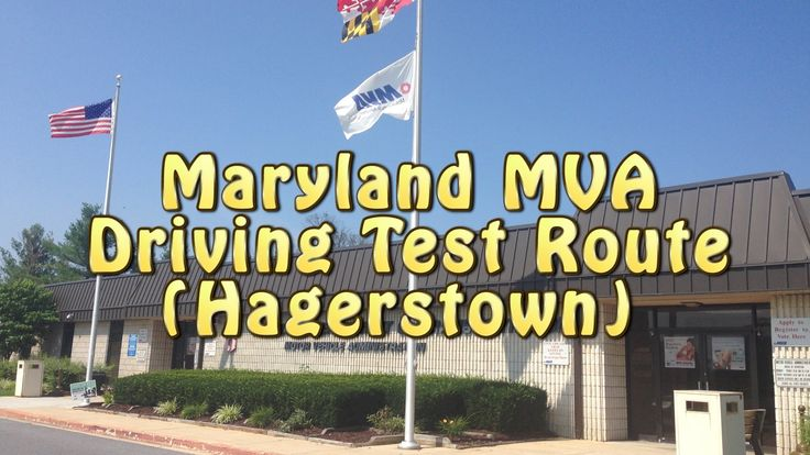 Maryland MVA Driving Test Route (Hagerstown) Driving