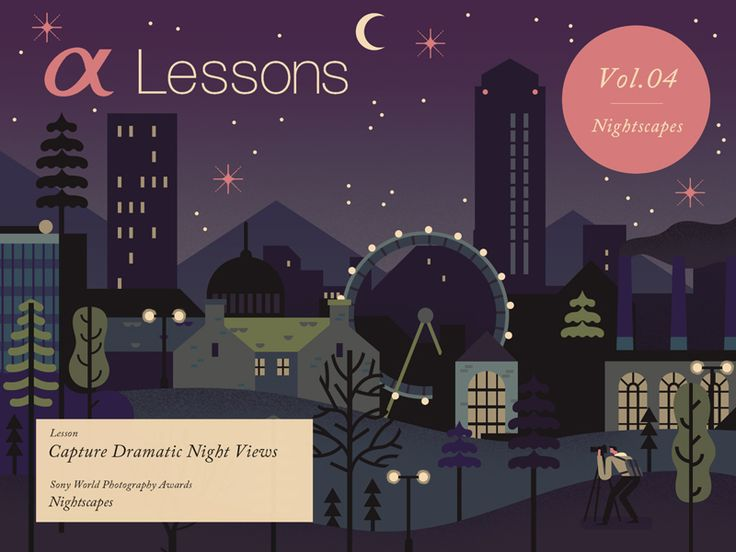 Cover illustration for a collection of illustrations made for Sony to accompany a feature about how to take photographs at night in the city or countryside. See whole project here: http://www.owend...