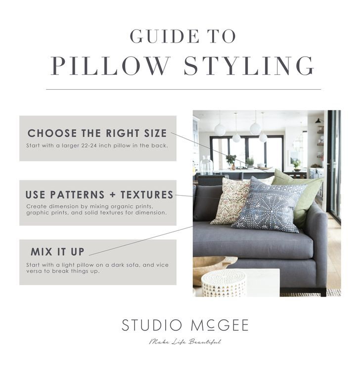 Studio+McGee+Guide+to+Pillow+Styling.png