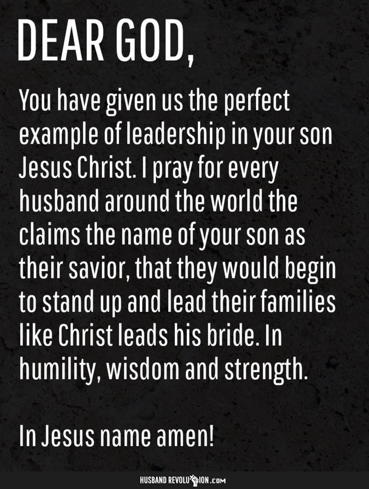 jesus christ and international leadership The international leadership institute is a global movement of men and women who are passionate to change history by training and mobilizing leaders of leaders to reach people with the power of the gospel of jesus christ.