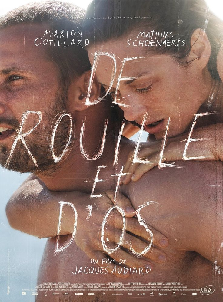 Rust and Bone.  Marion Cotillard is lovely as ever in this French film about a fighter who helps a woman recover after she has lost both legs in an accident. Excellent movie, but a very bizarre ending... 4/5
