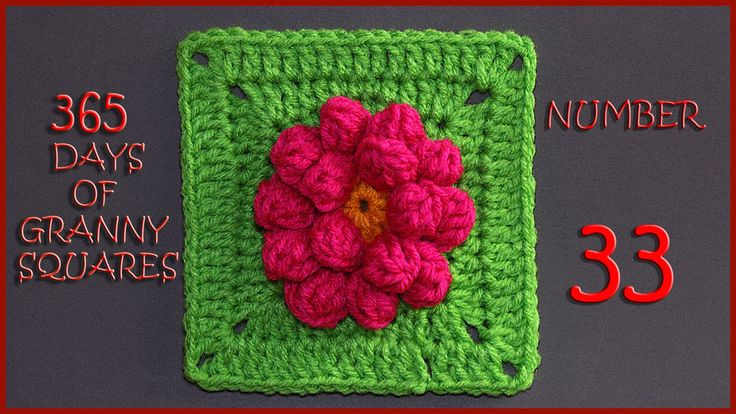 365 Days of Granny Squares Number 33