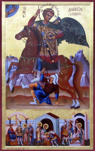 Αγιος Δημήτριος. Στην Ελλάδα γιατί τον γιορτάζουμε είπαμε αυτόν; Δείτε τις απορίες μου: http://iliastpromitheas.blogspot.gr/2015/10/blog-post_26.html