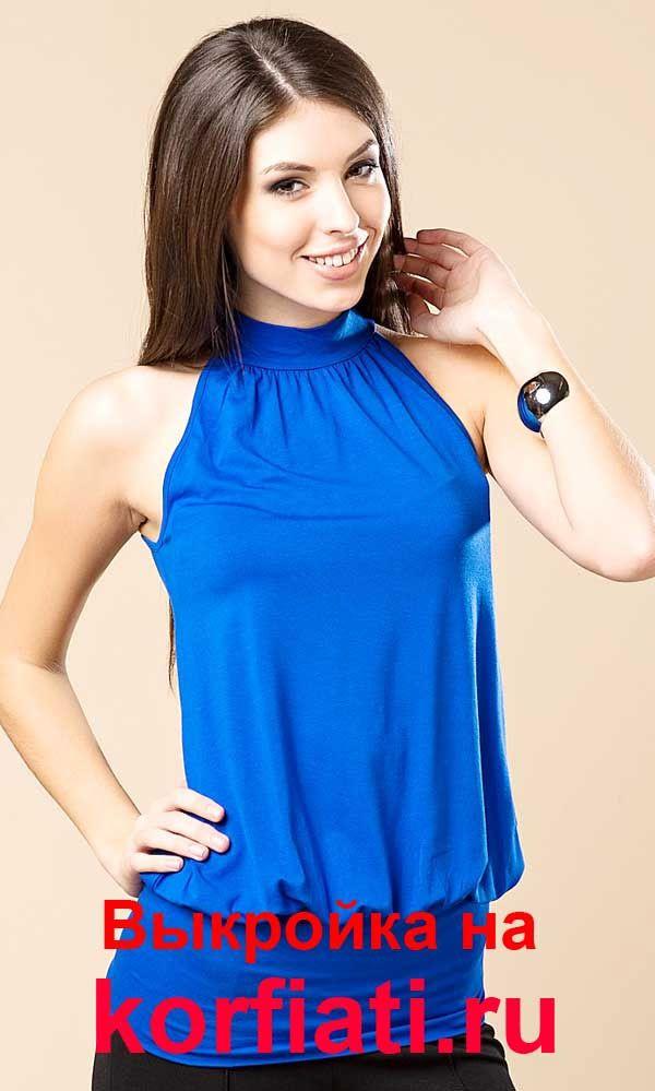 Американская пройма выкройка блузки – шьем сами. Американская пройма используется в летних платьях, блузках. Мы покажем, как моделируется выкройка блузки с американской проймой.