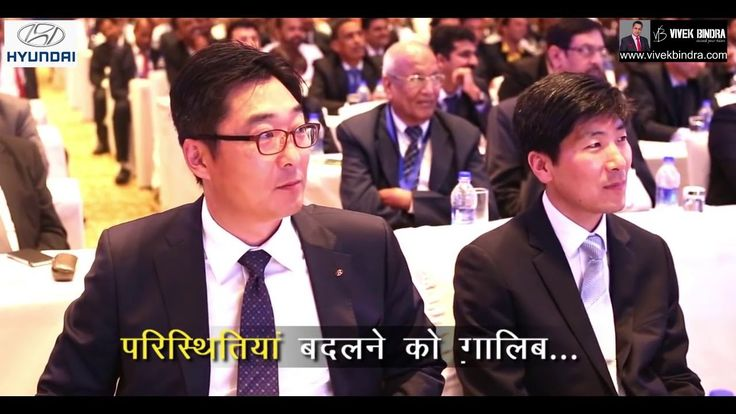 Motivational Speech for Success in Life in Hindi by Best Motivational Sp...