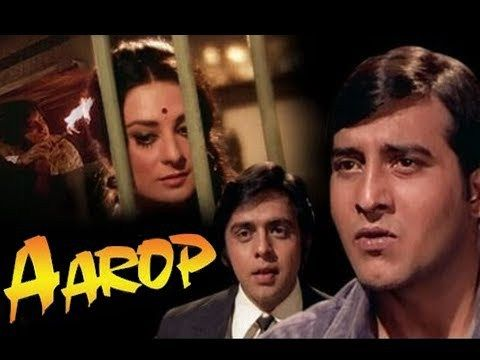 Watch Aarop - Bollywood Action Movie - Vinod Khanna, Saira Banu, Vinod Mehra watch on https://free123movies.net/watch-aarop-bollywood-action-movie-vinod-khanna-saira-banu-vinod-mehra/