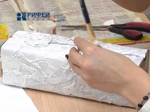 Школа дизайна №65   Декорирование вазы мятой бумагой 31 01 14 - YouTube