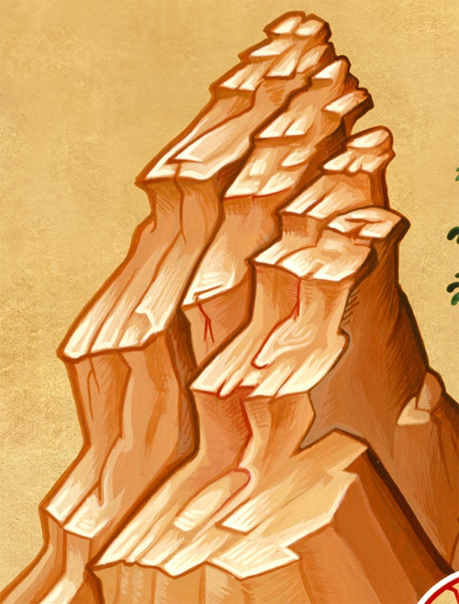 Stylized mountains from a Byzantine icon.